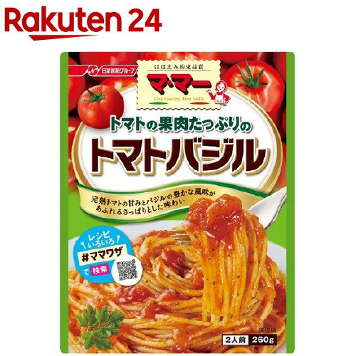 マ・マー トマトの果肉たっぷりのトマトバジル(260g)【マ・マー】