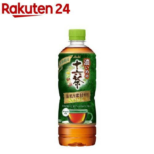 【訳あり】【企画品】アサヒ 濃いめの十六茶(600mL*24本入)【十六茶】
