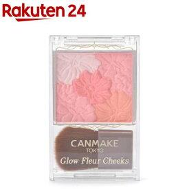 キャンメイク(CANMAKE) グロウフルールチークス 02 アプリコットフルール(6.3g)【イチオシ】【キャンメイク(CANMAKE)】