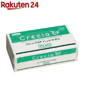 クレシアEF ハンドタオル ソフトタイプ(2枚重ね*200組)