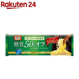 オーマイプラス 糖質50%オフパスタ(240g)【オーマイプラス】