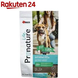 プロネイチャーライフ フィット 犬用 フレッシュチキン(11.3kg)【プロネイチャー】[ドッグフード]