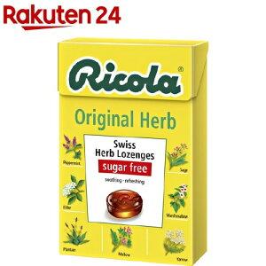 リコラ オリジナルハーブキャンディー シュガーフリー(45g)【リコラ】