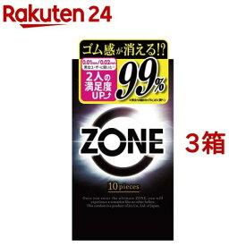 コンドーム ZONE(ゾーン)(10個入*3箱セット)