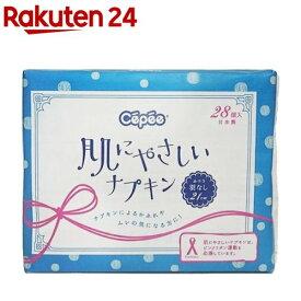 セペ 肌にやさしいナプキン(28個入)【イチオシ】【セペ】[生理用品]