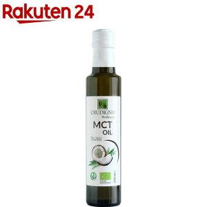 CRUDIGNO MCTオイル(230g)