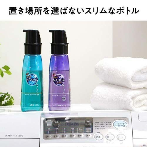 トップスーパーナノックスニオイ専用洗濯洗剤本体プッシュボトル
