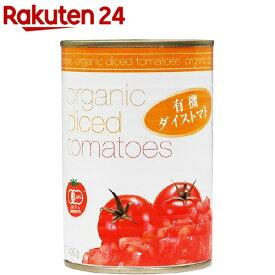 むそう 有機ダイストマト 21831(400g)