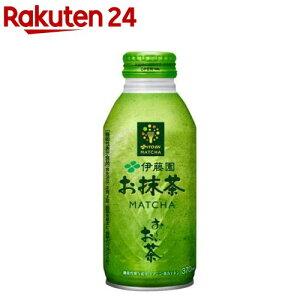 伊藤園 おーいお茶 お抹茶 機能性表示食品 ボトル缶(370ml*24本入)【お〜いお茶】