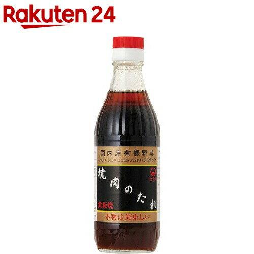 光食品 焼肉のたれ(350g)【イチオシ】