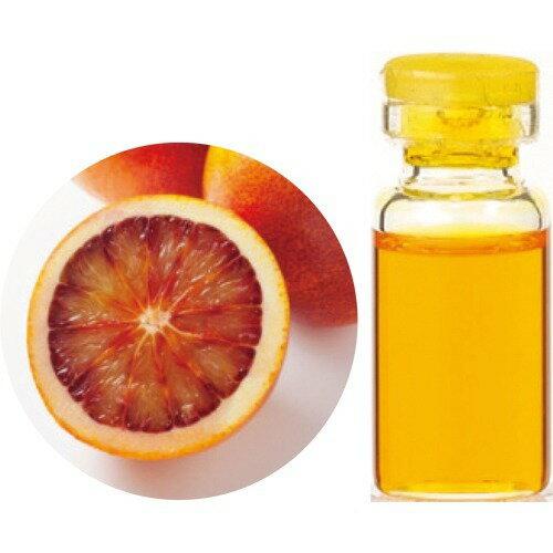 エッセンシャルオイルブラッドオレンジ