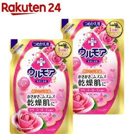 保湿入浴液ウルモア クリーミーローズの香り つめかえ用 2コセット(480mL+480mL)【fdfnl2019】【ウルモア】