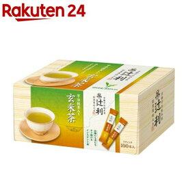辻利 宇治抹茶入り玄米茶 スティック(0.8g*100本入)【辻利】