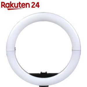 ケンコー 折り畳めるLEDリングライト KL-02RL(1個)【ケンコー・トキナー】