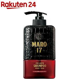 マーロ17 コラーゲン シャンプー パーフェクトウォッシュ(350ml)【マーロ(MARO)】