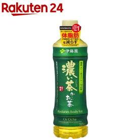 伊藤園 おーいお茶 濃い茶 機能性表示食品 (525ml*24本)【お〜いお茶】