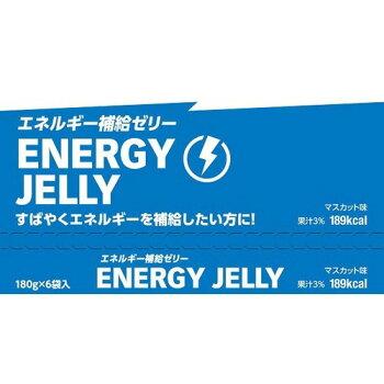 エネルギー補給ゼリー