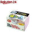 おしっこ吸う〜 パット AE-92(30コ入)