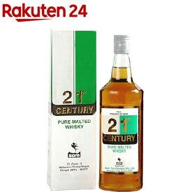21センチュリーウイスキー(750ml)