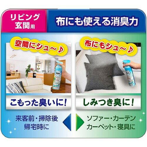 お部屋の消臭力香りのシャワーミストタイプ消臭芳香剤部屋用せっけんの香り