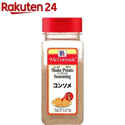 マコーミック シェイクポテトシーズニング コンソメ(350g)【マコーミック】