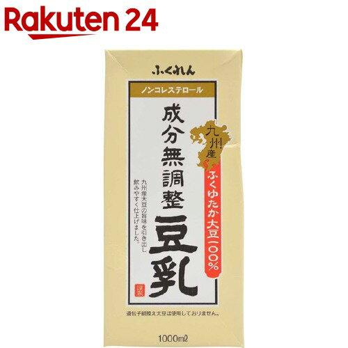ふくれん 成分無調整豆乳(1L*6本入)【イチオシ】【ふくれん】