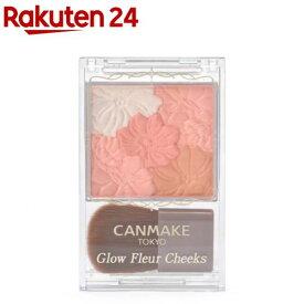 キャンメイク(CANMAKE) グロウフルールチークス 03 フェアリーオレンジフルール(6.3g)【キャンメイク(CANMAKE)】