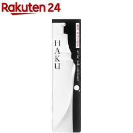 資生堂 HAKU アクティブメラノリリーサー(120ml)【HAKU】
