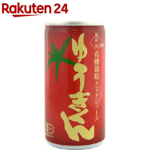 谷口農場 有機栽培トマトジュース ゆうきくん(190g)