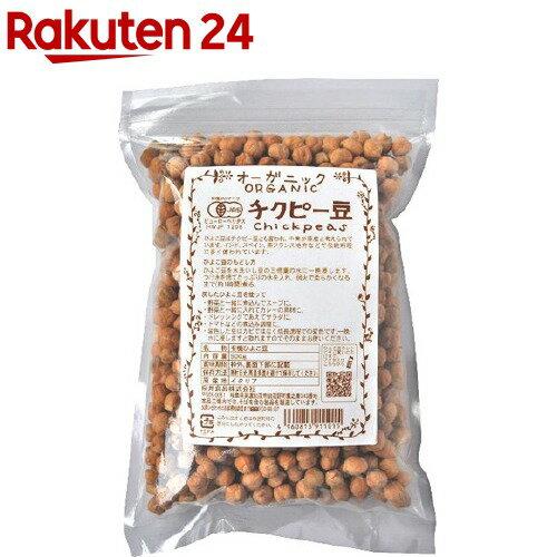 桜井食品 オーガニック チクピー豆(500g)【桜井食品】