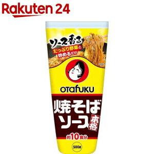 焼そばソース(500g)