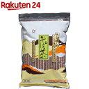 日穀製粉 純そば茶(1kg)【日穀製粉】