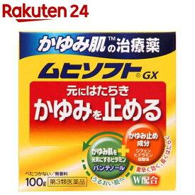 【第3類医薬品】かゆみ肌の治療薬 ムヒソフトGX(100g)【KENPO_11】【ムヒ】