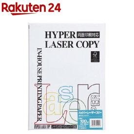 ハイパーレーザーコピー ホワイト A4サイズ HP101(100枚入)