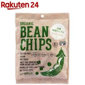 むそう商事 有機緑豆チップス(50g)