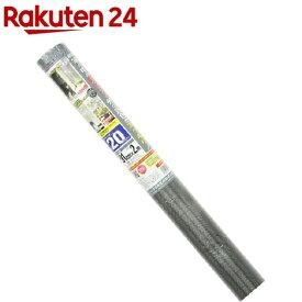 銀黒マジックネット 20メッシュ 91cm*2m(1コ入)【ダイオ化成】