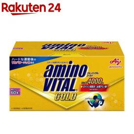 アミノバイタル ゴールド(60本入)【rdkai_01】【アミノバイタル(AMINO VITAL)】