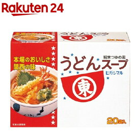 ヒガシマル醤油 うどんスープ(20袋入)【イチオシ】