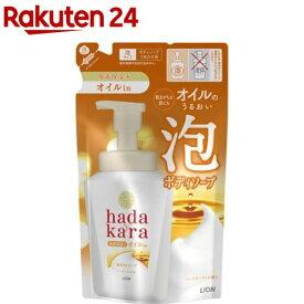 ハダカラ 泡ボディソープ オイルイン ローズガーデンの香り つめかえ用(420ml)【ハダカラ(hadakara)】
