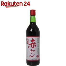 シャトー勝沼 無添加 赤ワイン 甘口(720ml)
