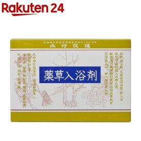 クルード漢浴泉(23.5g*5包入)【松田医薬品】[入浴剤]