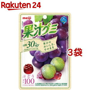 果汁グミ 糖類30%オフ ぶどう(48g*3袋セット)【果汁グミ】