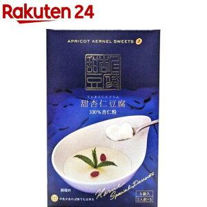 甜杏仁豆腐の素 箱入(23g*5袋入)