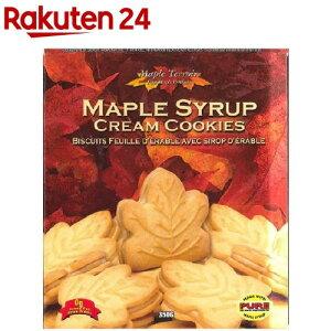 メープルシロップ クリームクッキー(350g)【ボーアンドボン】