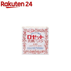 ロゼット 赤 普通肌(90g)【ロゼット(ROSETTE)】