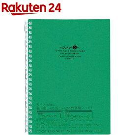 アクアドロップス ツイストノート 緑 N-1658-7(1冊)