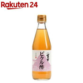 飯尾醸造富士ピクル酢