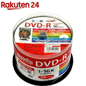 ハイディスク 録画用 DVD-R 16倍速対応 ワイド印刷対応 HDDR12JCP50(50枚入)【ハイディスク(HI DISC)】