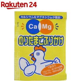 フードケア Ca&Mgフリカケ のりたまご(2.6g*50)【フードケア】