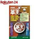 革王 皮革専用シリコンコーティング剤 ブリスターパッケージ KWO-12-A01(12g)
